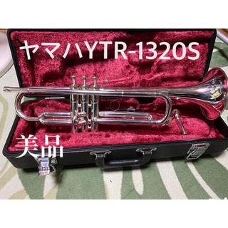 ヤマハ(ヤマハ)のヤマハトランペットYTR-1320S(トランペット)