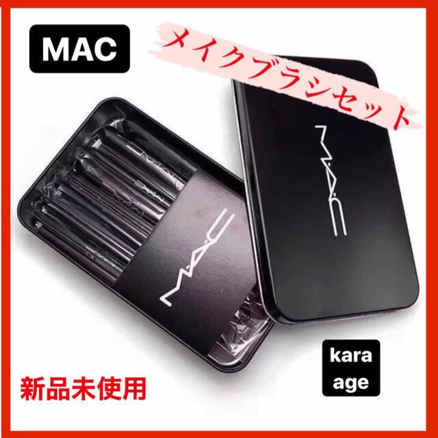 【新品】 MAC メイクブラシ ( 12本 ) & 缶ケース セット コスメ/美容のキット/セット(コフレ/メイクアップセット)の商品写真
