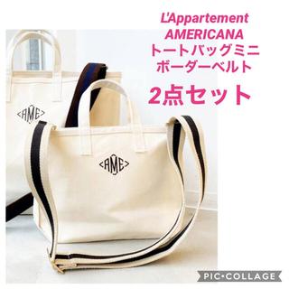 L'Appartement DEUXIEME CLASSE - AME Tote Bag Mini   Border belt  2点セット