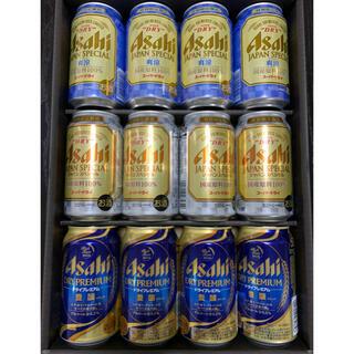 アサヒ - 特別限定醸造 アサヒビールトリプルセット