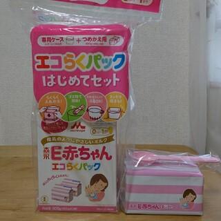 森永乳業 - 森永 E赤ちゃん エコらくパック はじめてセット 粉ミルク