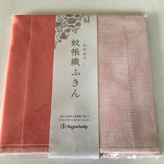 蚊帳織 ふきん
