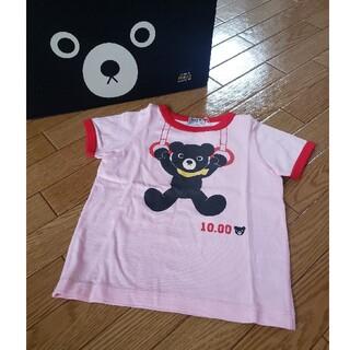 DOUBLE.B - 【新品タグ付】ミキハウス・ダブルB 100サイズ 半袖Tシャツ