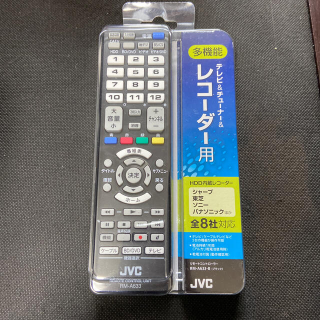 一時値下げ 多機能テレビリモコン JVC RM-A633 ★ スマホ/家電/カメラのテレビ/映像機器(テレビ)の商品写真