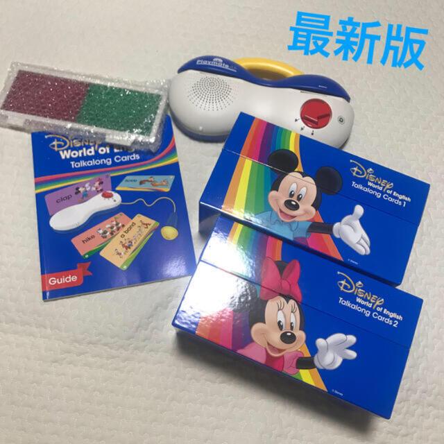 Disney(ディズニー)のDWEトークアロングカード【最新リニューアル版】 キッズ/ベビー/マタニティのおもちゃ(知育玩具)の商品写真