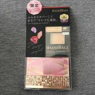 MAQuillAGE - マキアージュドラマティックパウダリUV&コンパクトケース限定セット オークル10