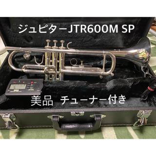 ジュピタートランペットJTR-600M SP(トランペット)