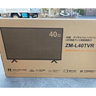 デジタルフルハイビジョン40型テレビ(テレビ)