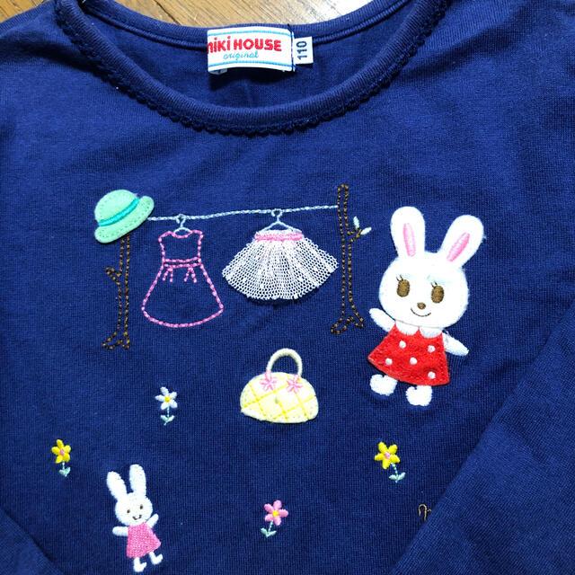 mikihouse(ミキハウス)のミキハウス ロンT キッズ/ベビー/マタニティのキッズ服女の子用(90cm~)(Tシャツ/カットソー)の商品写真