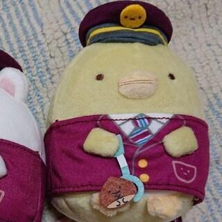 サンエックス(サンエックス)の阪急電車すみっコぐらし あつめてぬいぐるみ ぺんぎん新品 タグつき(ぬいぐるみ)