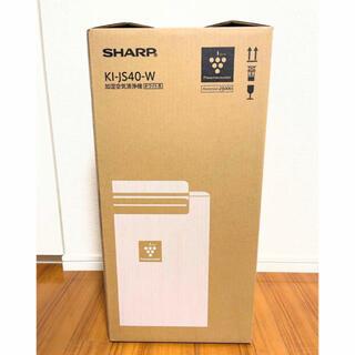SHARP - 【新品】SHARP シャープ KI-JS40-W 空気清浄機