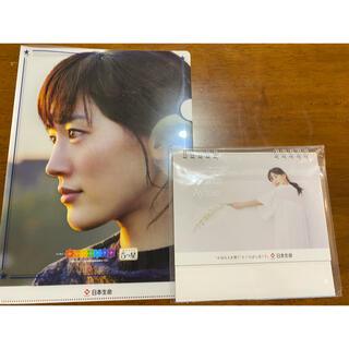 綾瀬はるか 日本生命 ファイル カレンダー 2021 新品 未使用(女性タレント)
