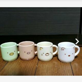 サンエックス(サンエックス)のすみっこぐらし ミニコーヒーカップ4個(キャラクターグッズ)