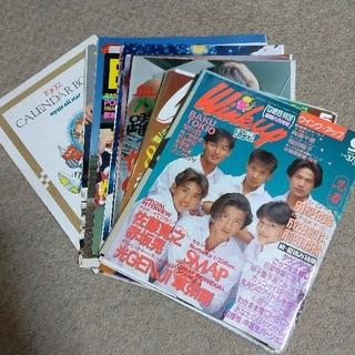 スマップ(SMAP)の1992年 SMAP 雑誌 切り抜き 匿名配送(アート/エンタメ/ホビー)