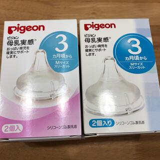 Pigeon - ピジョン母乳実感 乳首Mサイズ3個
