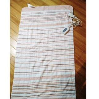 電気敷毛布(電気毛布)