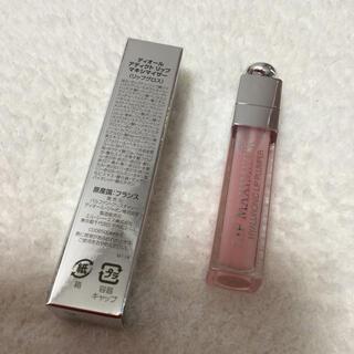 Christian Dior - ディオールマキシマイザー001ピンク