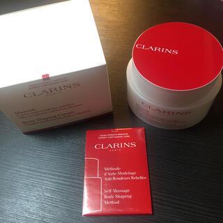 クラランス(CLARINS)の【CLARINS】クレームマスヴェルト 新品(ボディクリーム)