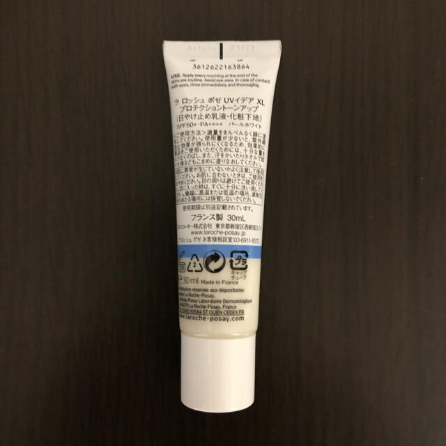 LA ROCHE-POSAY(ラロッシュポゼ)のラ ロッシュ ポゼ UVイデア XL プロテクショントーンアップ コスメ/美容のベースメイク/化粧品(化粧下地)の商品写真