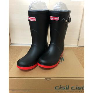 子供用 長靴 レインブーツ ブラックレッド 新品 未使用 22.0cm