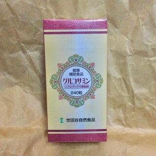 【賞味期限切れ】世田谷自然食品 グルコサミン+コンドロイチン 240粒 未開封(その他)