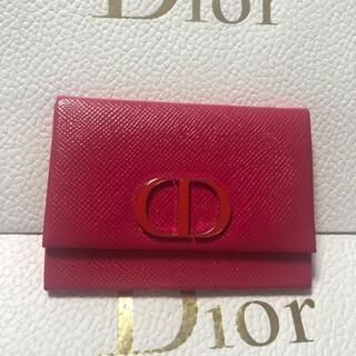 Christian Dior - ディオール  鏡