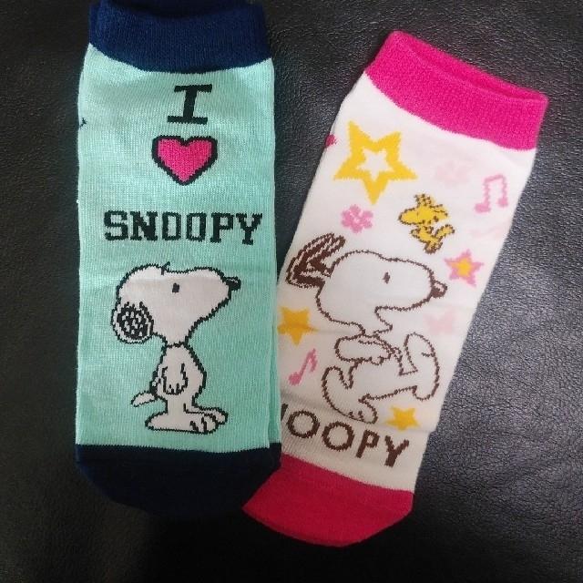 SNOOPY(スヌーピー)のかわいい❤靴下 スヌーピー 2足セット キッズ/ベビー/マタニティのこども用ファッション小物(靴下/タイツ)の商品写真