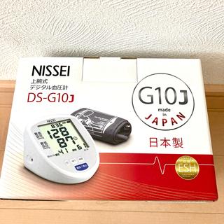 【新品未使用】NISSEI DS-G10J デジタル血圧計