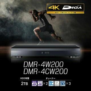 パナソニック(Panasonic)のパナソニック おうちクラウドDIGA DMR-4CW200 BDレコーダー 新品(ブルーレイレコーダー)