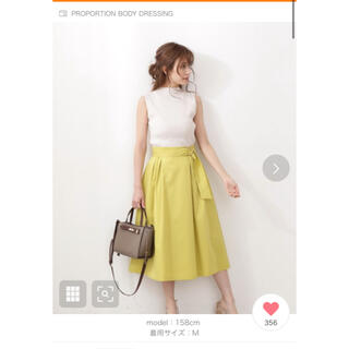 PROPORTION BODY DRESSING - プロポーションボディドレッシング フレアスカート