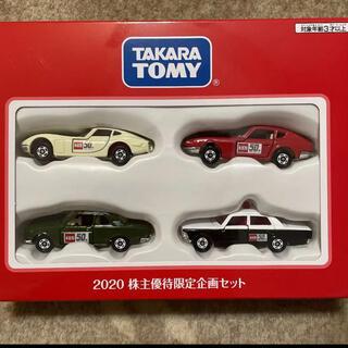 タカラトミー(Takara Tomy)のタカラトミー2020年株主優待 トミカ4台セット(新品未開封)(ミニカー)