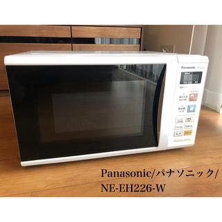 Panasonic - Panasonic パナソニック 電子レンジ NE-EH226 美品