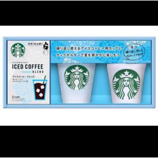 Starbucks Coffee - 未開封 スターバックス オリガミ リユーザブルカップ