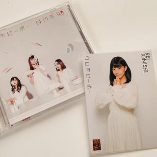 エヌエムビーフォーティーエイト(NMB48)のワロタピーポー(Type-D)(ポップス/ロック(邦楽))