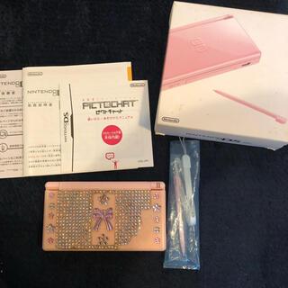 ニンテンドーDS(ニンテンドーDS)のNintendo DS ニンテンド-DS LITE ノーブルピンク(携帯用ゲーム機本体)