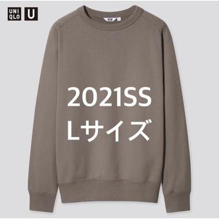 UNIQLO - 21SS ユニクロU ワイドフィットスウェットシャツ カーキ