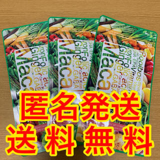 マカナ 3袋(その他)