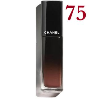 CHANEL - 【新品】ルージュ アリュール ラック 75 フィデリテ