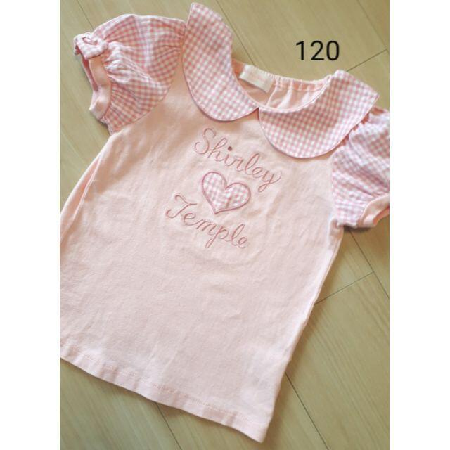 Shirley Temple(シャーリーテンプル)のギンガムチェックカットソー 120 シャーリーテンプル ピンク キッズ/ベビー/マタニティのキッズ服女の子用(90cm~)(Tシャツ/カットソー)の商品写真
