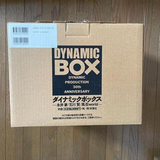 永井豪 DYNAMIC BOX 石川賢 ダイナミックボックス(イラスト集/原画集)