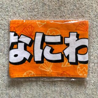 ジャニーズJr. - 【なにわ男子】ジャニーズJr.8.8祭り  マフラータオル