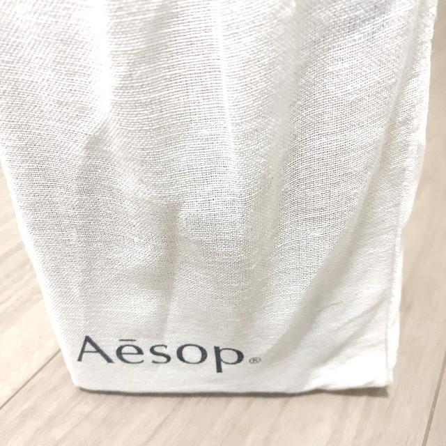 Aesop(イソップ)のaesop  ラスレクション ハンドウォッシュ  コスメ/美容のボディケア(ボディソープ/石鹸)の商品写真