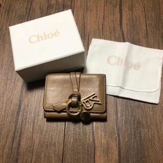Chloe - クロエ 三つ折り財布