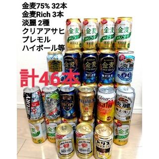 サントリー(サントリー)の金麦 淡麗 ハイボール チューハイ等(ビール)