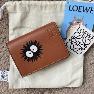 LOEWE - Loeweロエベ まっくろくろすけ三つ折り財布ウォレットダストバニー トトロ