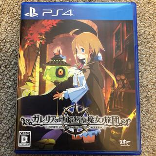 プレイステーション4(PlayStation4)のガレリアの地下迷宮と魔女ノ旅団 PS4(家庭用ゲームソフト)