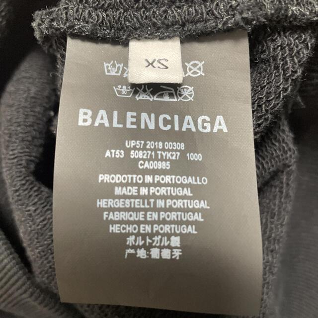 Balenciaga(バレンシアガ)のバレンシアガ 胸ロゴ スウェット トレーナー 正規品 メンズのトップス(スウェット)の商品写真