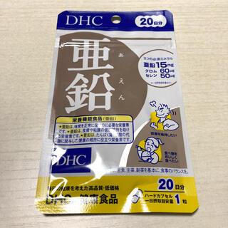 ディーエイチシー(DHC)のDHC 亜鉛サプリ20日分(20粒)(その他)