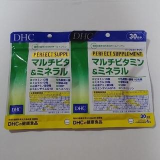 ディーエイチシー(DHC)のマルチビタミン&ミネラル(その他)