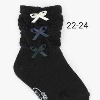 トッカ(TOCCA)の【新品】シャーリングリボンソックス 22-24cm トッカバンビーニ 黒(靴下/タイツ)
